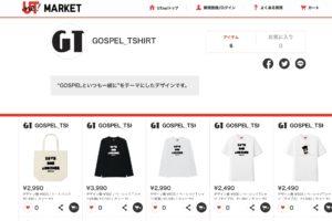 GOSPEL_TSHIRT